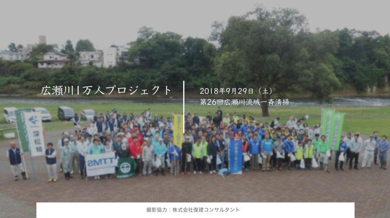 YouTube 広瀬川チャンネルに動画を追加しました