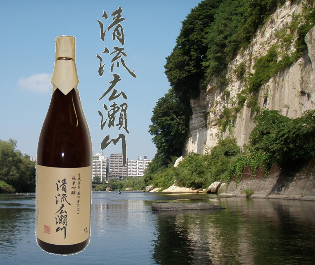 【4/8(土)】純米吟醸酒 清流広瀬川の新酒試飲会を開催します!