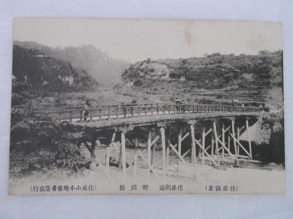 vol.20 関山街道の通行を守り、山間地の暮らしを支えた野川橋
